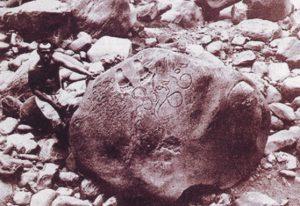 Bukti Sejarah Kerajaan Tarumanegara