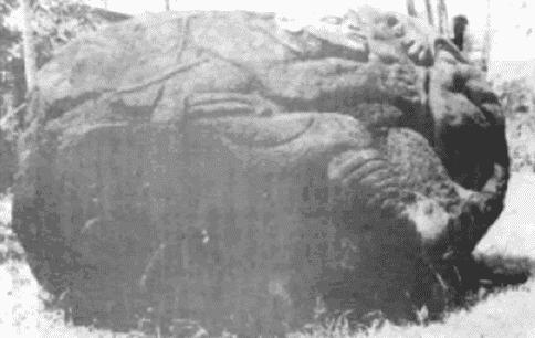 Arca Batu Gajah dari Pasemah