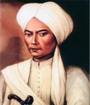 Biografi Pangeran Diponegoro