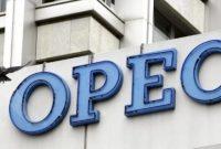 Latar Belakang OPEC