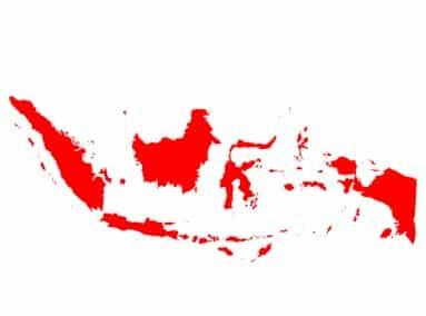 Negara-Kesatuan-Republik-Indonesia