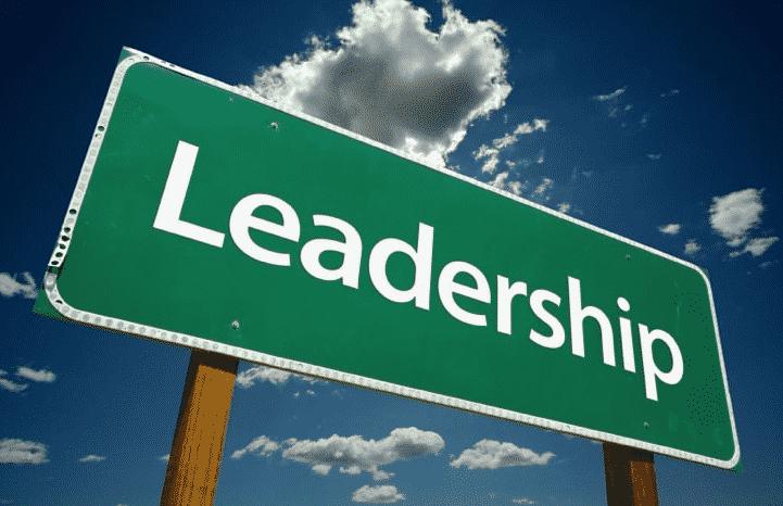 Pengertian-Kepemimpinan