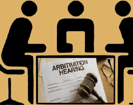 arbitase
